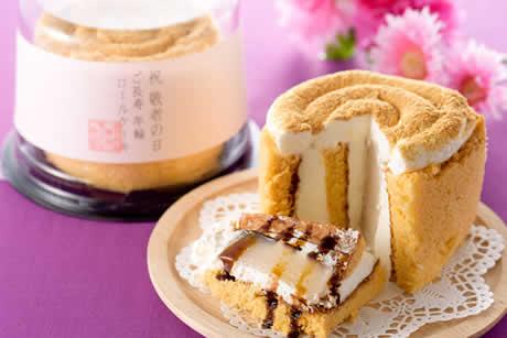 『祝 敬老の日 ご長寿年輪ロールケーキ〜黒蜜付き』商品写真