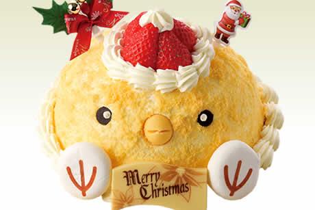『メリーぴよちゃんクリスマス』商品写真