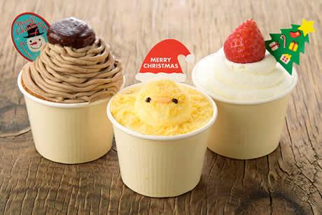 『丘の上のクリスマスぴよちゃん シフォンセット』商品写真