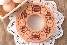 『たまごの切り株バームクーヘン〜イースターストロベリー』商品イメージ写真