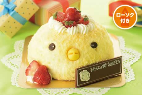 バースデーケーキ『ハッピーぴよちゃん』商品イメージ写真