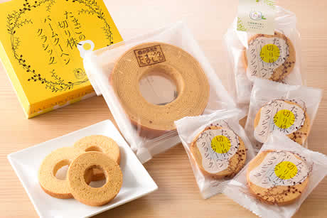『たまごの切り株バームクーヘン〜クラシック』商品イメージ写真