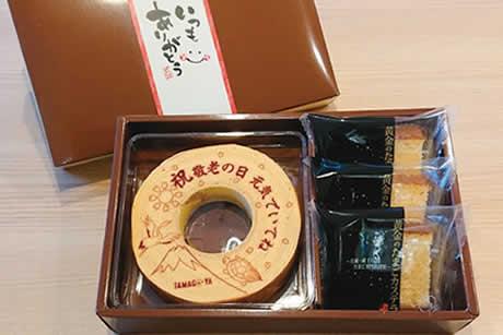 『たまごの切り株ご長寿バームクーヘンセット2』商品イメージ写真