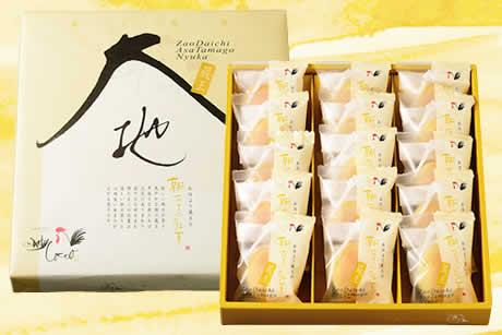 『朝たまご乳菓 個包装 15個入りセット』商品イメージ写真