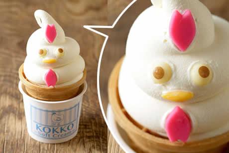 『ブサかわコッコちゃんソフトクリーム』商品イメージ写真