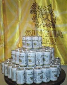 shingha2
