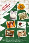 クリスマスDM 表