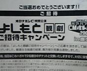 20061005_249824.jpg