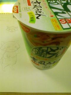 紙カップ麺