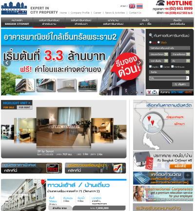 bangkokcitismart