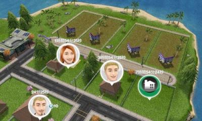 高級住宅地