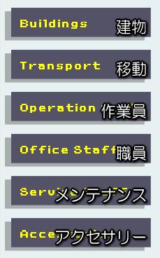 smooth operatorsショップ