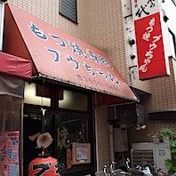 タカラ001.JPG
