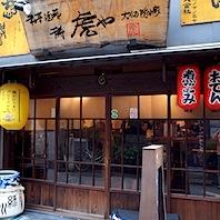 タカラ005.JPG