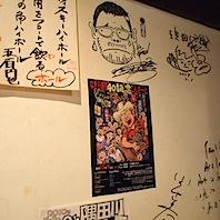 タカラ007.JPG