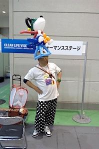 kimura-01.jpg