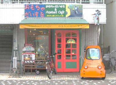 アナトールカフェ店舗