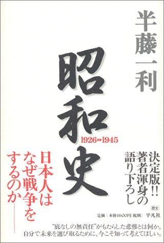 showashi.jpg