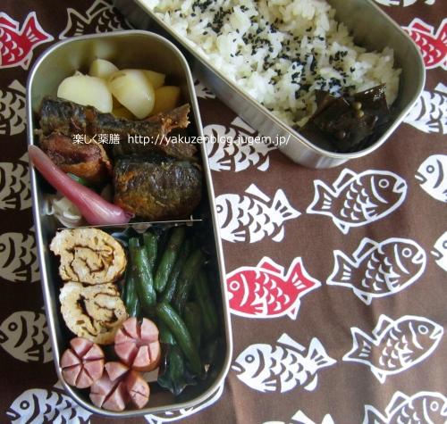 秋刀魚の唐揚げ弁当
