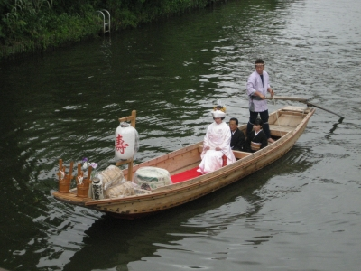 水郷潮来 嫁入り舟