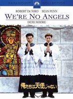 俺たちは天使じゃない