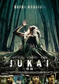 JUKAI