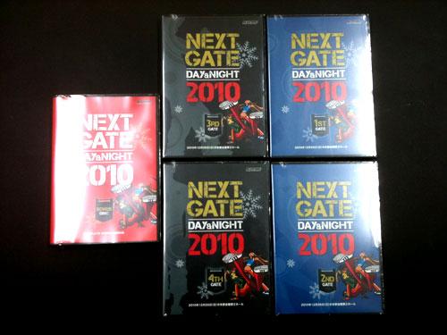 NEXTGATE DVD
