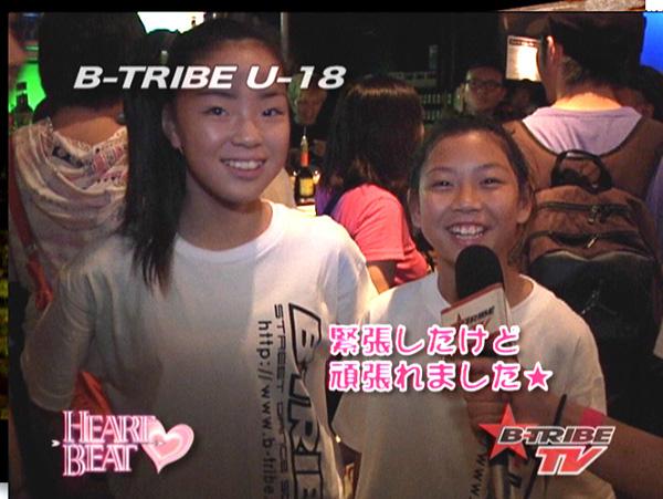 B-TRIBE TV