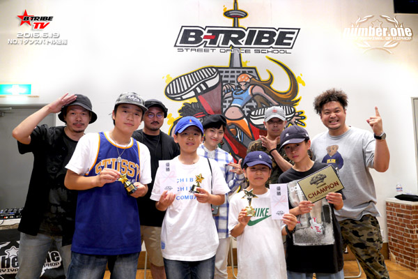 B-TRIBE TV No.1