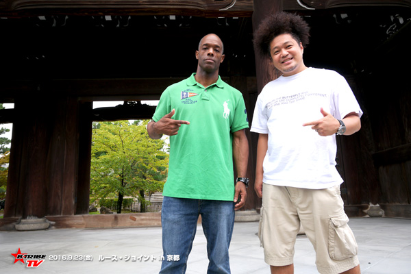 B-TRIBE TV Loose Joint