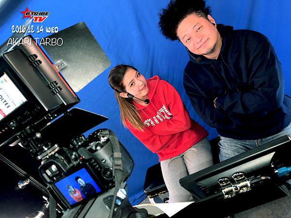 B-TRIBE TV AKARI