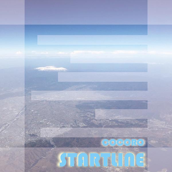 心 STARTLINE