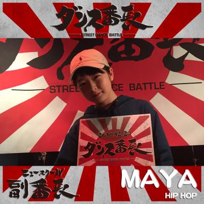 MAYA_u15