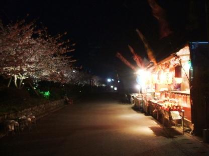 河津桜屋台