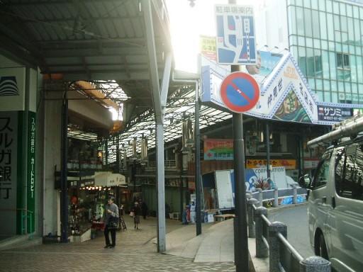 熱海駅前4