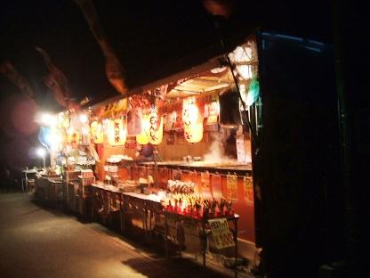 河津夜桜屋台