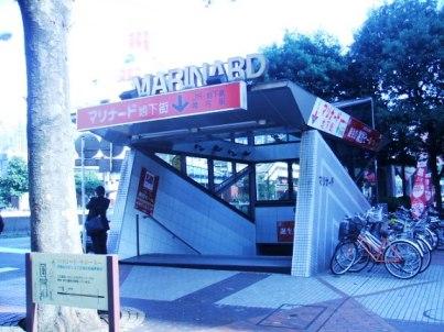 伊勢佐木町9
