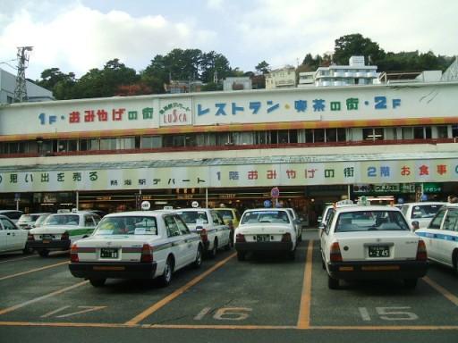 熱海駅前2