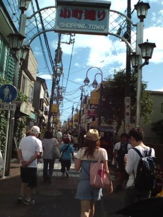 鎌倉小町通り2009年