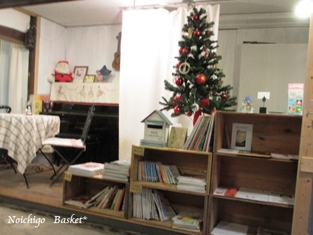 クリスマス ツリー★