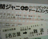20070225