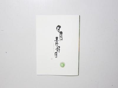 shapre-シャプレ