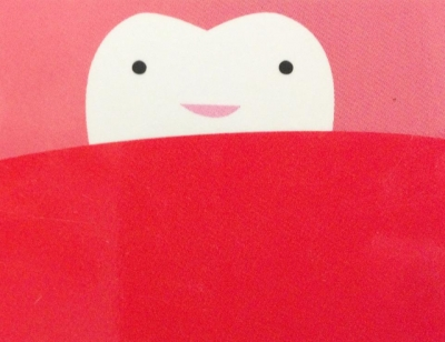 歯の根っこ
