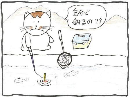 Vol 23_魚-4.jpg