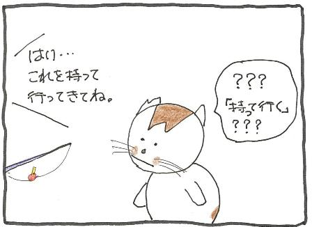 Vol 23_魚-3.jpg