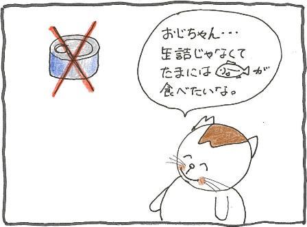 Vol 23_魚-1.jpg