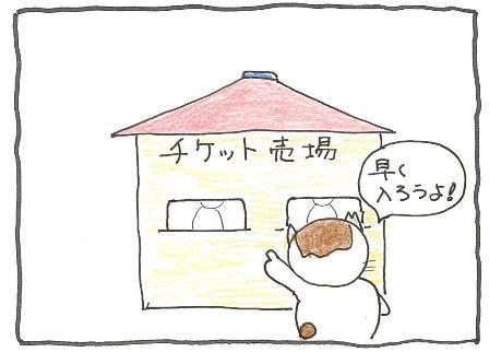 Vol 21_ネズミ3-1.jpg