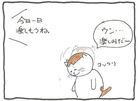 Vol 20_ネズミ2-4.jpg