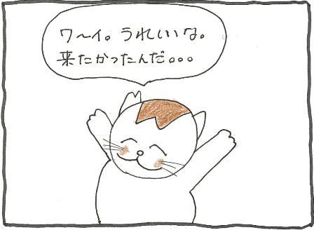 Vol 20_ネズミ2-3.jpg
