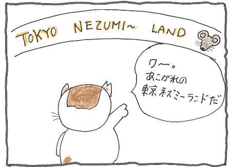 Vol 20_ネズミ2-2.jpg